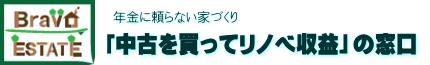 神戸市内の収益物件の相談窓口